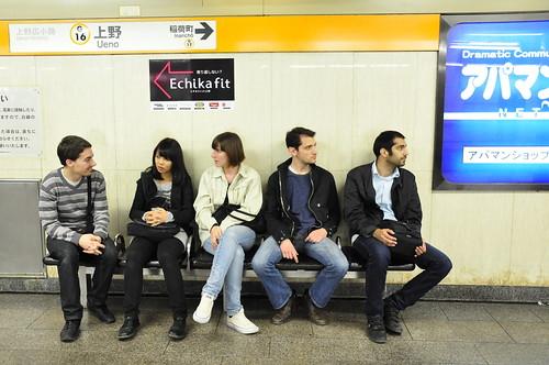 Tokyo Metro bench