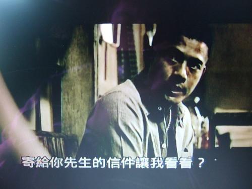 郭富城_02