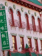 201_0115 (dd6998) Tags: dc chinatown chinesenewyear yearoftheox