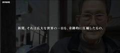 Yomiuri NP