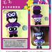 eitoranger_purple