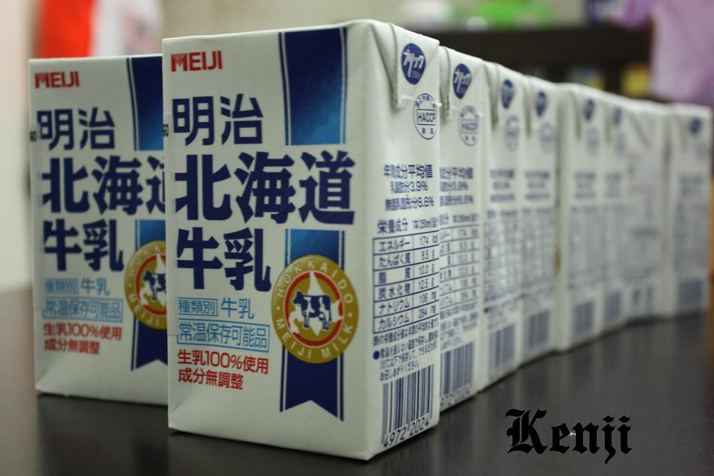 明治北海道牛乳