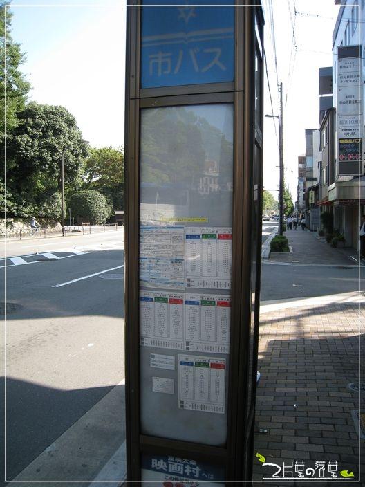 京都公車_04.JPG