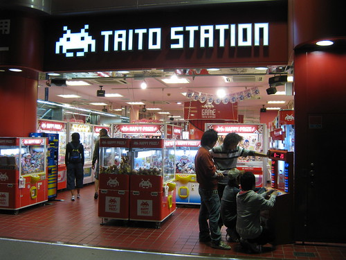 One of the famous Japanese arcades
