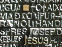 And thou shalt call his name Jesus (rogiro) Tags: barcelona door espaa detail church familia writing square joseph golden words spain christ box quote matthew secret letters jesus catalonia sudoku christian relief gaudi bible sunken sagrada capitals christendom
