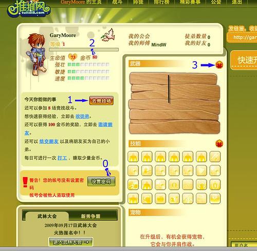 Tuto Brute chinoise 3926119292_3b19589fc5