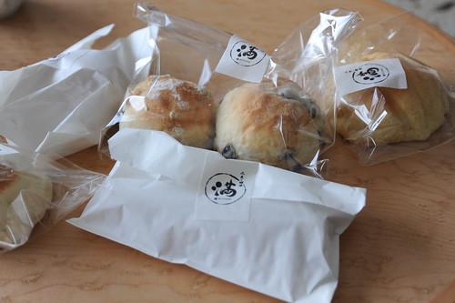 品川 ecute 満のパン