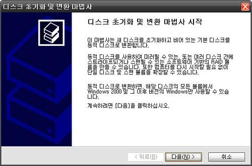 씨게이트 바라쿠다 7200.12 1TB