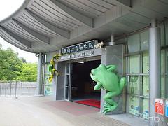 20110602酷節能體驗營 (62) (fifi_chiang) Tags: zoo taiwan olympus taipei ep1 木柵動物園 17mm 環保局 酷節能體驗營