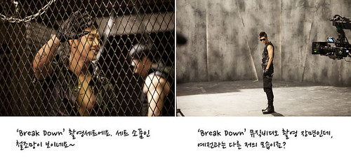 "Kim Hyun Joong ""Break Down"" Music Video [Behind The Scene]"