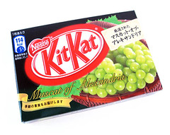 Kit Kat Alexandria Grape Box