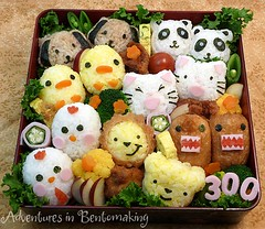 Noah's Bento (pikkopots) Tags: dog chicken apple cat duck kitten panda lion broccoli chick onigiri cauliflower bento 100 domokun tamagoyaki nori sugarsnappeas