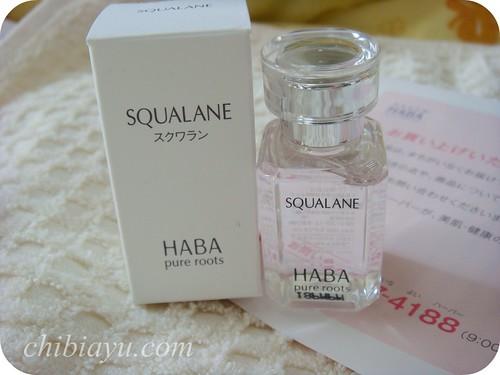 ハーバー(HABA)スクワラン ボトル