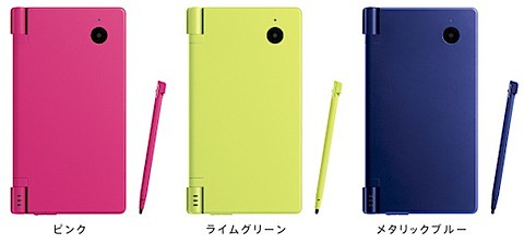 dsi_newcolor.jpg