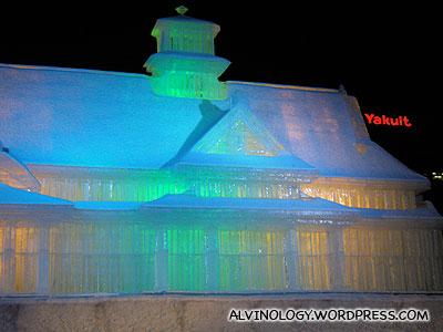 Luminous snow sculpture that keeps changing colour