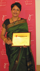 Viji Varadarajan - Gourmand awards