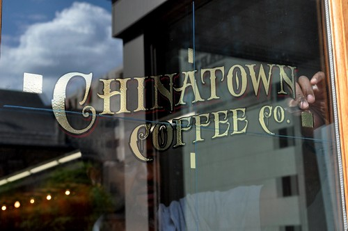 Chinatown Coffee Company