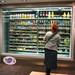 Big Vending Machine