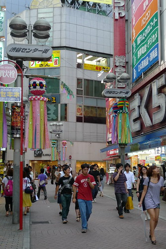 Tanabata in Shibuya