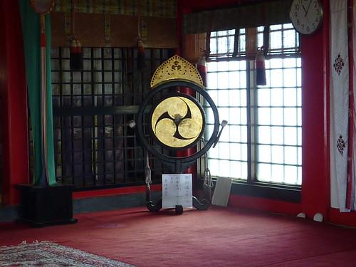 Detalle templo Hakkone