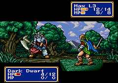 shining-force
