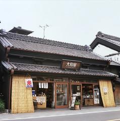Yamatoya ( ken ) Tags: street 120 6x6 film japan rolleiflex kodak  saitama kawagoe    portra160vc  yamatoya