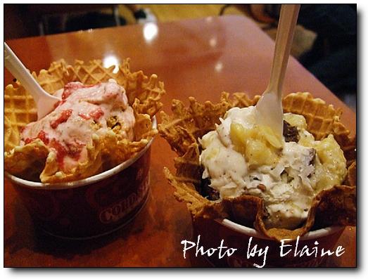 colestone冰淇淋