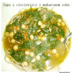 Chickpea Noodle Soup (olgaflickr) Tags: vegan pasta chickpea veganomicon