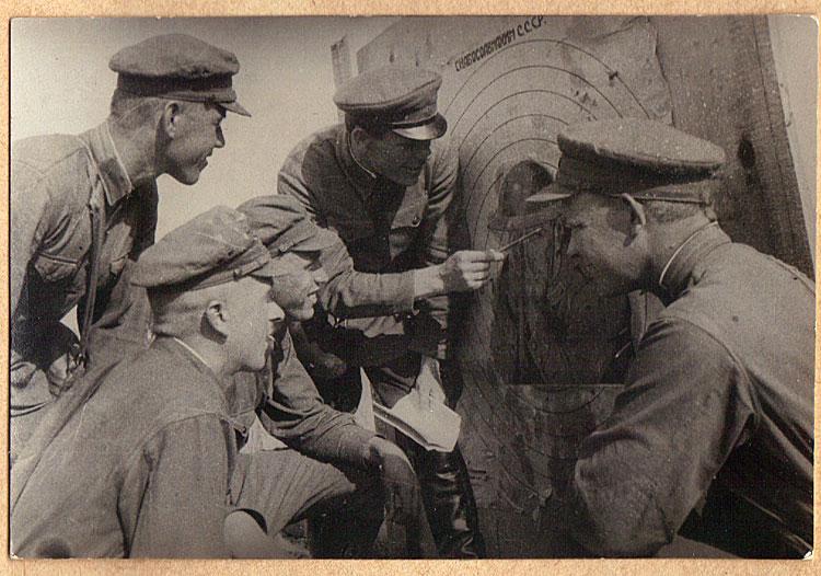 альбом фотографа Б.Вдовенко 1938г.