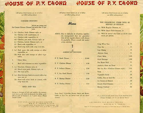 P.Y Chong_menu_interior_tatteredandlost