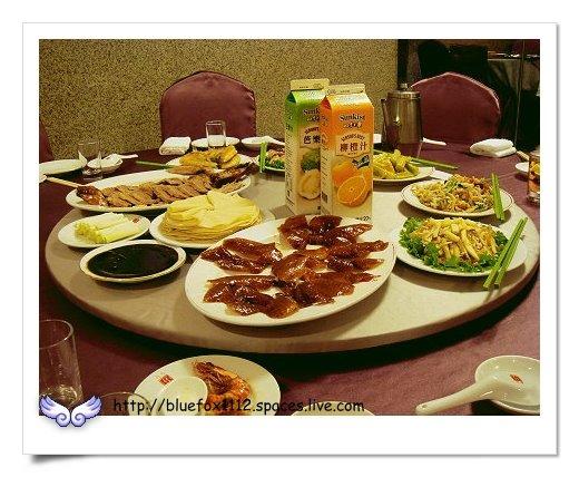 090121天廚菜館01