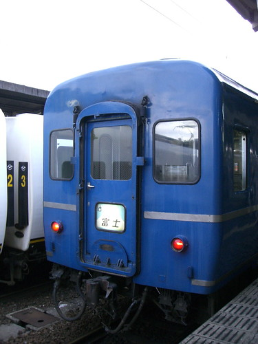 "14系客車寝台特急富士/14 series passenger car Limited Express ""Fuji"""
