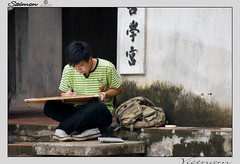 Vitnam 17 (SimOne-85) Tags: c vietnam oriente hanoi viaggi citt capitali peregrino27newvision
