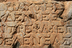 Script carved into the stone of the Tlos Soldiers Tombs