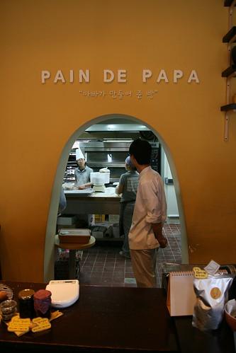 Pain De Papa