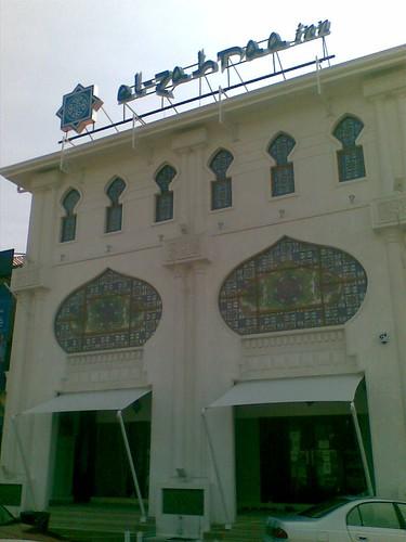 Hotel El-Zahraa Inn