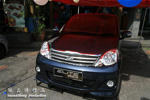 New Perodua Viva Elite