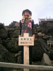 飛騨山頂ニ立ツ
