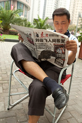 On Break (pamhule) Tags: china shanghai jingan
