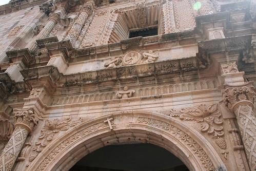 Concordia - Church Entrance