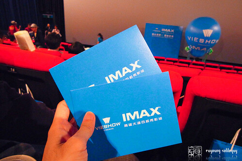 Vieshow_IMAX_07 (by euyoung)