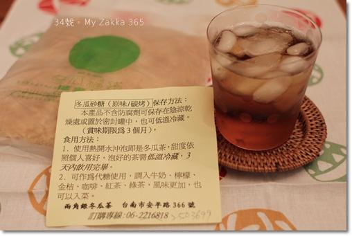 20110511_MyZaka365_0034 F