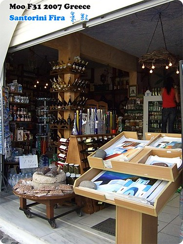 Santorini Fira 街景-12