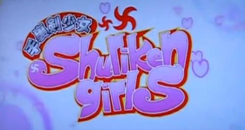 090113 - 動畫公司GAINAX和面板大廠SHARP的共同企劃動畫『手裏劍少女 Shuriken girls』一年推出一集,最新第2話已在CES2009展場隆重首映