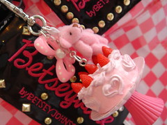 Strawberry Cream Cake Bag Charm (Insanely Sweet) Tags: cakes cupcakes diy handmade kitsch jewelry desserts kawaii fauxfood