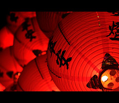 wish everyone peaceful~ (` ) Tags: red canon peace    50d  24105l