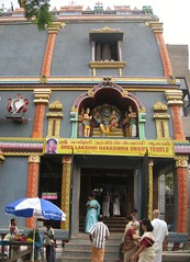 Sri Lakshmi Narasimha Swamy Temple (New)