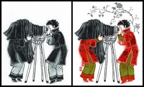 Everlasting Sorrow (drawing and final) - Yuko Shimizu