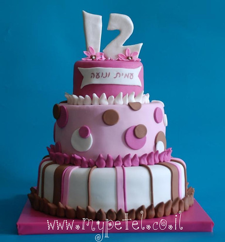 12th Bat Mitzvah Cake