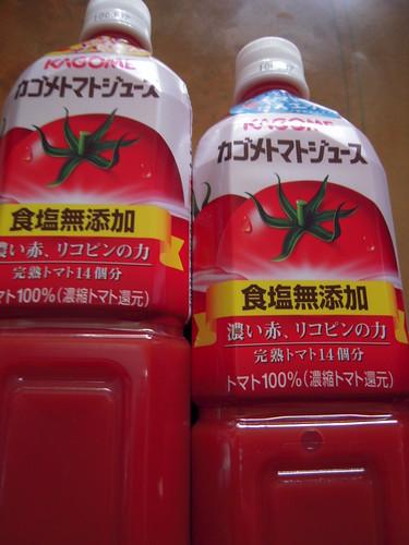 カゴメ トマトジュース 食塩無添加 900g